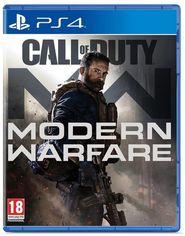Акция на Игра Call of Duty: Modern Warfare (PS4, Русскаяверсия) от MOYO