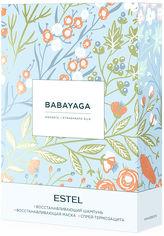 Набор Estel Professional Babayaga Шампунь 250 мл + Маска 200 мл + Спрей 200 мл (4606453062020) от Rozetka
