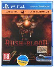 Игра Until Dawn: Rush of Blood, только для VR (PS4, Русская версия) от MOYO