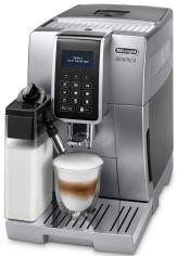 Кофемашина DELONGHI ECAM 350.75 S от Eldorado