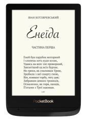 Электронная книга POCKETBOOK 627 Black от Eldorado