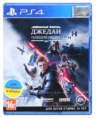 Игра Star Wars Jedi: Fallen Order для PS4 от Eldorado