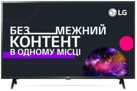 Акция на Телевизор LG 43LM6300PLA от Eldorado
