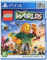 Акция на Игра LEGO Worlds (PS4,Русскаяверсия) от MOYO