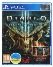Игра Diablo III Eternal Collection (PS4,Английский язык) от MOYO