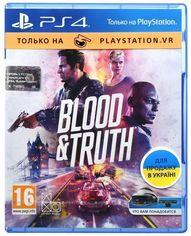 Игра Кровь и Правда, только для VR (PS4, Русская версия) от MOYO