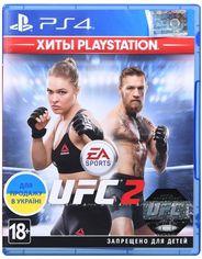 Акция на Игра EA SPORTS UFC 2 (PS4,Русские субтитры) от MOYO
