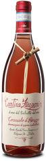 Акция на Вино Zaccagnini Tralcetto Cerasuolo d'Abruzzo розовое сухое 0.75 л 12% (8028938020091) от Rozetka