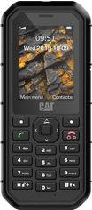 Акция на Cat B26 Dual Sim Black (UA UCRF) от Stylus