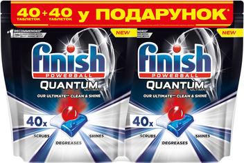 Таблетки для посудомоечных машин Finish Quantum 40+40 шт (4820232970041) от Rozetka