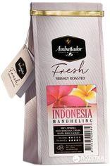 Акция на Кофе в зернах Ambassador Fresh Indonesia Mandheling 1 кг (8719325224160) от Rozetka