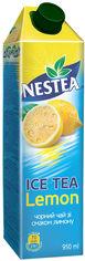 Акция на Упаковка холодного чая Nestea Лимон 0.95 л х 12 пачек (4820192260923) от Rozetka