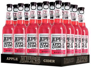 Акция на Упаковка сидра APPS Вишня 5-6.9% 0.5 л x 20 бутылок (4820097895183) от Rozetka