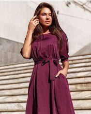 Классическое сдержанное платье от Gepur
