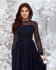 Платье с кружевными рукавами от Gepur