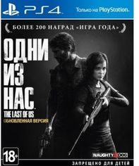 The Last Of Us Remastered (PS4, Rus) от Stylus