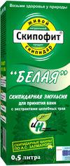 Эмульсия для принятия ванн Натуротерапия Белая с экстрактами трав 500 мл (4620004950314) от Rozetka