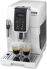 Кофемашина DeLonghi ECAM 350.35 W от Eldorado