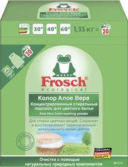 Стиральный порошок-концентрат Frosch Колор Алоэ Вера 1350 г (4001499145698) от Rozetka
