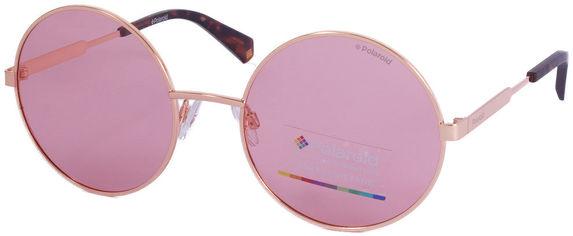 Акция на Женские солнцезащитные очки Polaroid круглые (P4052S-J55145OF) от Stylus