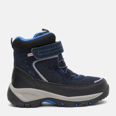Акция на Зимние ботинки Reima 569354-6980 37 (6438429032588) от Rozetka
