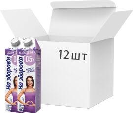 Акция на Упаковка молока ультрапастеризованного безлактозного На здоров'я 0.5% 950 г х 12 шт (4820003488492) от Rozetka