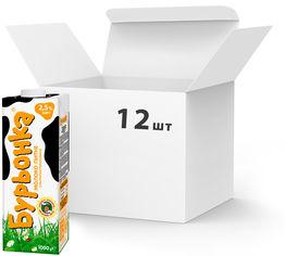 Акция на Упаковка молока ультрапастеризованного Бурьонка 2.5% 1000 г х 12 шт (4820003481110) от Rozetka