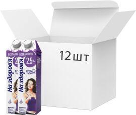 Акция на Упаковка молока ультрапастеризованного безлактозного На здоров'я 2.5% 950 г х 12 шт (4820003488539) от Rozetka