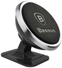 Baseus Car and Desk Holder Magnetic 360 Rotation Silver (SUGENT-NT0S) от Stylus