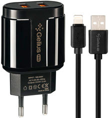 Акция на Gelius Usb Wall Charger 2xUSB Pro Avangard 2.4A with Lightning Cable Black (GP-HC06) от Stylus