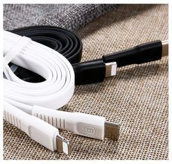 Baseus Cable USB-C to Lightning Tough 2m White (