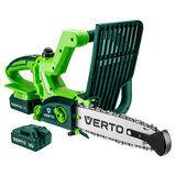 Цепная пила VERTO 52G585 от Foxtrot