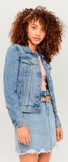 Джинсовая куртка Tally Weijl SJADECHLOE2-EHUM 32 (7612958473145) от Rozetka
