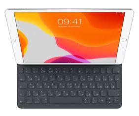 "Чехол-клавиатура Apple Smart Keyboard MPTL2RS/A для iPad Pro 10.5"" от Citrus"