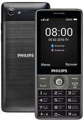 Philips E570 Dark Grey (UA UCRF) от Y.UA