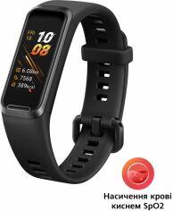 Фитнес-браслет HUAWEI Band 4 ADS-B29 (55024462) Graphite Black от Територія твоєї техніки