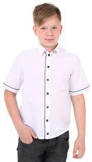 Акция на Рубашка Timbo Kevin 128 см 32 р Белая (R034027_128) от Rozetka