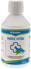 Профилактика заболеваний и поддержка сердца собак и котов Canina Herz-Vital 250 мл (4027565112050) от Rozetka