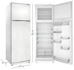 Акция на Холодильник ATLANT MXM 2819-95 от Eldorado