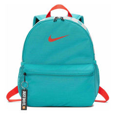 Рюкзак Nike Y NK BRSLA JDI MINI BKPK AS (Blue) BA5559-309 от Citrus