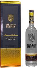 Водка Ukrainian Spirit Украинский дух 0.7 л 40% в подарочной упаковке (4820131391626) от Rozetka