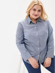 Акция на Рубашка Jhiva 70049060 40 Синяя (J2100000626748) от Rozetka