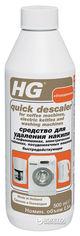Акция на Средство для удаления накипи HG 0.5 л (8711577079390) от Rozetka
