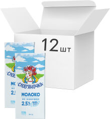 Акция на Упаковка молока ультрапастеризованного Слов'яночка 2.5% 1000 г х 12 шт (4823061319937) от Rozetka