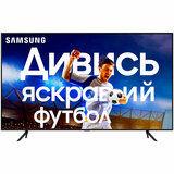 Телевизор SAMSUNG QE65Q60TAUXUA от Foxtrot