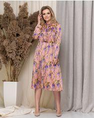 Платье ELFBERG 5183 50 Пудра (2000000376318) от Rozetka