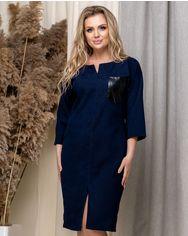 Платье ELFBERG 5169 52 Темно-синее (2000000372464) от Rozetka