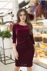 Платье ELFBERG 421 46 Сливовое (2000000359205) от Rozetka