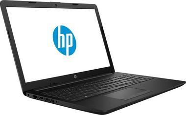 Ноутбук HP 15-db1107ur  (7SD09EA) от MOYO