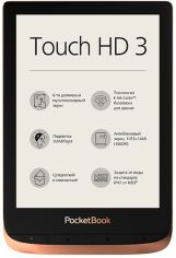 Ел.Книга POCKETBOOK 632 Touch HD 3 Spicy Copper (PB632-K-CIS) от Eldorado